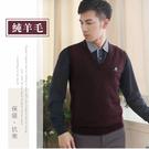【大盤大】(V4-865) 紫紅 男女 防縮V領背心 100%純羊毛背心 保暖套頭內搭 無袖 團體銀行有大尺碼