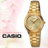 CASIO手錶專賣店 卡西歐  LTP-1275G-9A  女錶 指針錶 不銹鋼錶帶 金面 三折式錶扣 防水30米