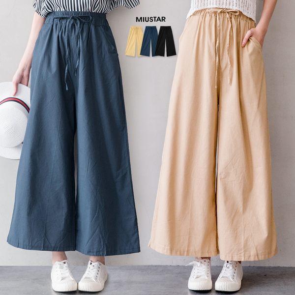 MIUSTAR 親膚透氣軟質棉麻口袋鬆緊寬褲(共3色)【NF2319RZ】預購