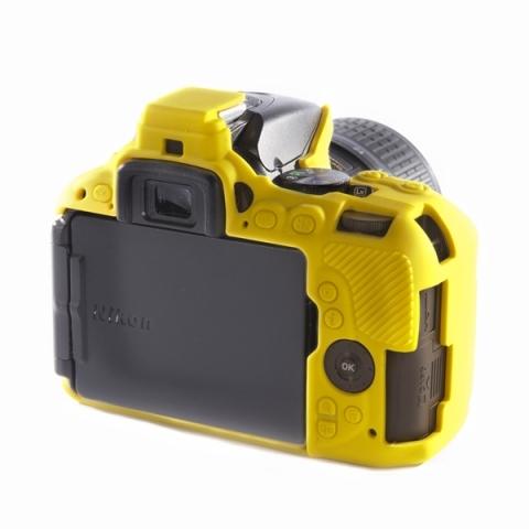 金鐘套 EC easyCover for Nikon D5500 / D5600 適用 果凍 保護套 矽膠 防塵【D5500 / 5600】