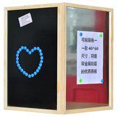 掛式磁性小黑板創意店鋪展示廣告牌兒童教學家用留言塗鴉黑板牆 卡布奇诺HM