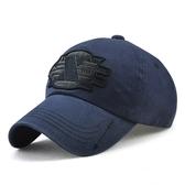 男帽 棒球帽 素色 箭頭 貼布 時尚 運動 遮陽 防曬 鴨舌帽 棒球帽【JT12897】 ENTER  10/11
