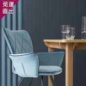 設計師餐椅休閑個性北歐時尚椅子現代創意咖啡廳簡約電腦椅梳妝椅 夏茉生活YTL