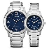 【台南 時代鐘錶 CITIZEN】星辰 AW1670-82L FE1220-89L 光動能 羅馬字 日期顯示 鋼錶帶對錶 藍/銀