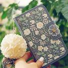 韓國 MRH 磁釦皮套 手機殼│不含吊飾│S7 Edge S8 S9 Plus Note5 Note8│g5418