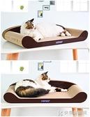 得酷 大號瓦楞紙貓抓板背靠式沙發寵物貓窩貓玩具貓爬架貓磨爪器  快意購物網