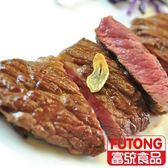 【富統食品】築地藏鮮霜降牛排 300G/包
