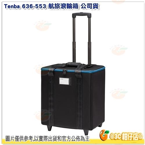Tenba Transport LED Case 1x1 3-panel 636-553 航旅滾輪箱 公司貨 拉桿箱