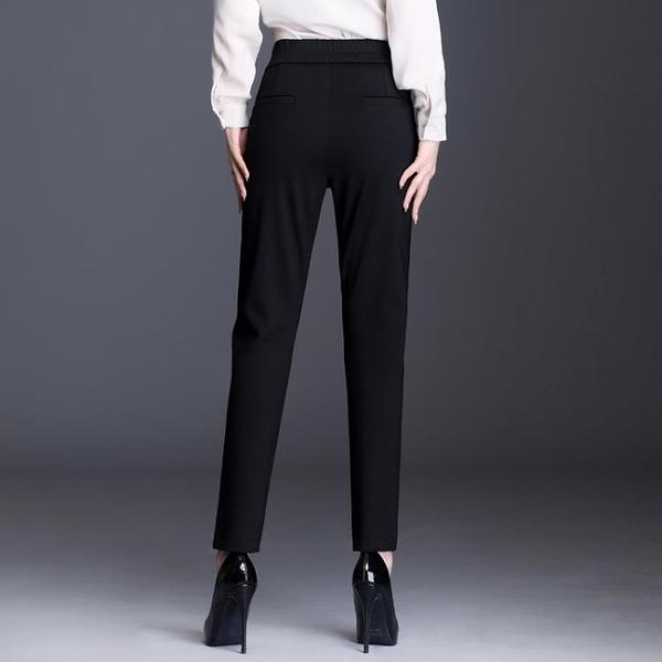 哈倫褲 哈倫褲女寬鬆春秋薄款九分女褲顯瘦百搭夏季休閒西裝褲子  芊墨左岸 上新