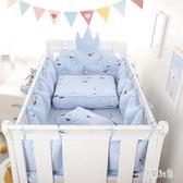 寶寶圍欄嬰兒床床圍寶寶嬰兒寶寶床圍 兒童床品套件床上用品zzy4658『易購3c館』