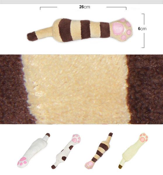 ☆國際貓家☆貓草玩具-貓爪冰淇淋抱枕/普普貓