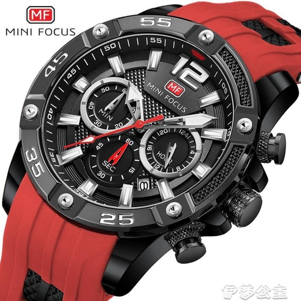手錶 MINI FOCUS多功能手錶watch運動男錶防水石英錶矽膠帶男手錶0349G