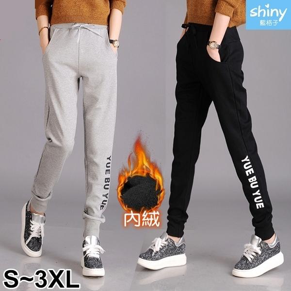 【V2772】shiny藍格子-舒適柔緻.側字母內絨鬆緊腰收腳運動長褲