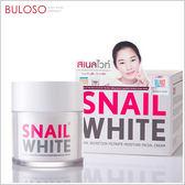 《不囉唆》泰國Snail White 蝸牛保濕修護面霜 (不挑色/款) 滋潤 美白 溫和【A426261】