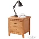 簡易原木床頭櫃實木簡約現代宿舍臥室免安裝迷你床頭櫃帶鎖經濟型 ATF夢幻小鎮