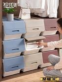 收納箱 家用前開式玩具收納箱兒童零食衣物整理箱翻蓋儲物箱寶寶收納盒子LX   【榮耀 新品】