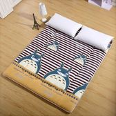 加厚榻榻米床墊可折疊床褥海綿墊被學生宿舍單雙人1.5/1.8m軟褥子