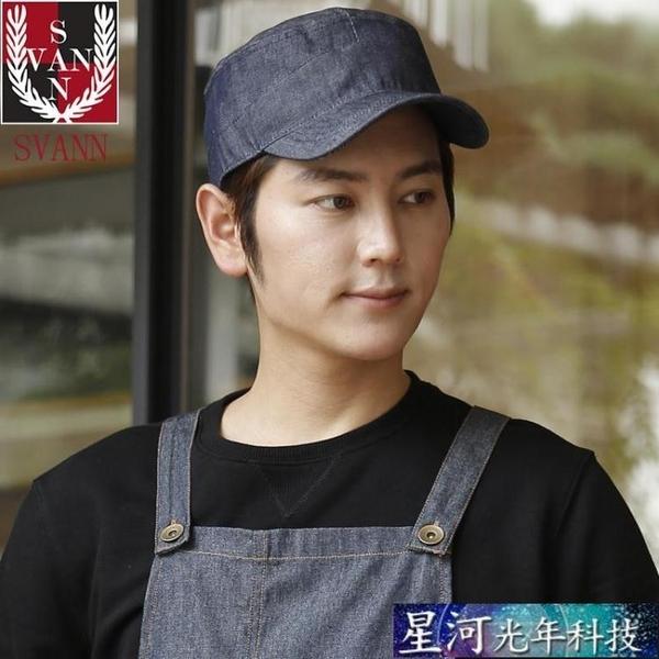 工作帽 帽子男女同款韓版時尚簡約鴨舌帽棒球帽咖啡廳奶茶店外賣用 星河光年