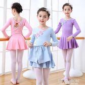 舞蹈服兒童女長袖練功服女孩舞蹈練功服芭蕾舞裙形體衣中國舞服裝-ifashion
