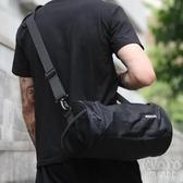 健身包男干濕分離運動包小號圓筒斜背包房訓練包籃球背包桶包 【快速出貨】