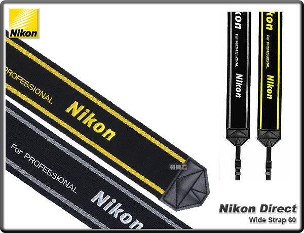 ★相機王★ 配件Nikon Direct Wide Strap 60 原廠相機背帶〔日本限定-寬版〕