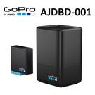 【免運費】GoPro AJDBD-001...