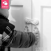 寶寶抽屜鎖櫥櫃鎖兒童安全鎖櫃門鎖雙開門鎖推拉門鎖6個『小淇嚴選』