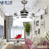 吊燈扇 隱形吊扇燈隱藏式吊頂和電風扇燈扇一體餐廳電扇燈吊燈帶電燈110V DF 科技藝術館