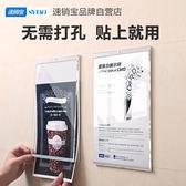 A4廣告牌有機玻璃掛墻海報夾板展板