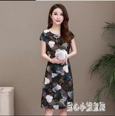 媽媽洋裝穿的裙子夏裝媽媽連身裙中老年女高貴氣質大方短袖30-40歲大碼LZ2735【甜心小妮童裝】