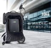 電動車 電動行李箱折疊電動車自行車成人迷你男女士小型鋰電池電瓶車  MKS阿薩布魯