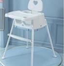 兒童餐椅 現貨 餐椅吃飯可折疊寶寶椅家用椅子多功能餐桌椅座椅兒童【快速出貨七折下殺】