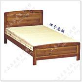 【水晶晶家具/傢俱首選】樟木色實木3.5尺單人床~~床墊另購 SB8075-2