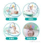 嬰兒腳踏鋼琴毯健身架器寶寶音樂游戲毯早教玩具0-1歲3-6-12個月 小確幸生活館