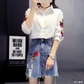 中大尺碼 牛仔半身裙夏季女時尚2018新款女韓版牛仔半身裙潮 ys4107『伊人雅舍』