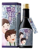 大漢酵素~成長營養發酵液300ml/罐 ~特惠中~