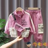 女童秋裝韓版潮女寶寶兒童工裝套裝春秋運動【淘嘟嘟】