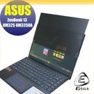 【Ezstick】ASUS UM325 UM325UA 筆記型電腦防窺保護片 ( 防窺片 )