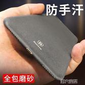 蘋果手機殼 iphone8plus手機殼蘋果7套八七p新款超薄全包磨砂女款潮男i8 第六空間