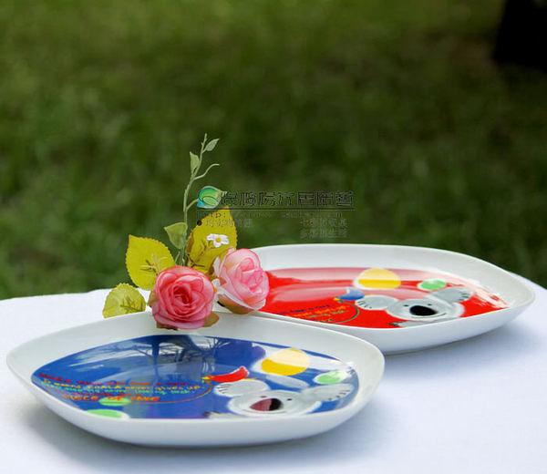 五角 盤子 色拉  瓷盤