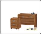 {{ 海中天休閒傢俱廣場 }} G-33 摩登時尚 書桌系列 661-7 肯傑柚木色3尺書桌(全組)