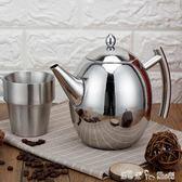 加厚不銹鋼茶壺咖啡泡茶壺帶濾網酒店餐廳飯店用電磁爐燒茶大茶壺 莫妮卡小屋