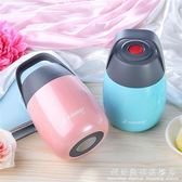 小保溫桶嬰兒童寶寶保溫飯盒小巧便攜迷你超長保溫小學生防燙帶蓋 科炫數位