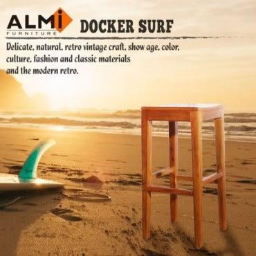 ALMI DOCKER SURF- BAR STOOL H75CM 彎面高吧椅