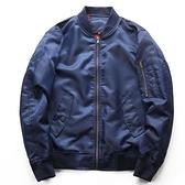 軍裝外套-MA1空軍簡約寬鬆防風男夾克3色73wn16[巴黎精品]