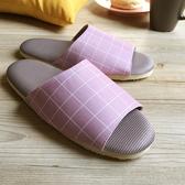 【iSlippers】療癒系舒活布質室內拖鞋(多款任選)方格-紫(M)