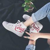 高筒女鞋 高筒小白帆布鞋女ins超火韓版2018新款春季原宿學生百搭港風板鞋 米蘭街頭