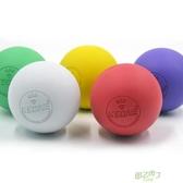 按摩球 筋膜球 肌肉放鬆球 穴位按摩球 【降價兩天】