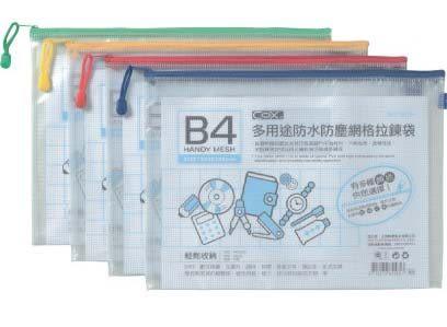 COX B4網格橫式拉鍊袋(NO.565H )