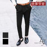 男 西裝褲/窄管褲/窄版 L AME CHIC 紳士簡約側扣打摺素面微彈窄版西裝褲【DBT122903】